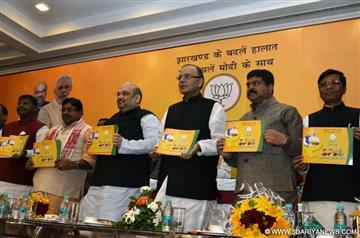 Ranchi: BJP chief Amit Shah, Arun Jaitley, Dharmendra Pradhan,  Sudarshan Bhagat, former Jharkhand chief minister Arjun Munda and others during release of BJP