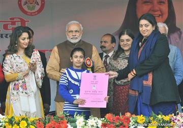 Narendra Modi launching the Sukanya Samridhi Account Scheme at the launch of the 'Beti Bachao, Beti Padhao' Programme, at Panipat, in Haryana