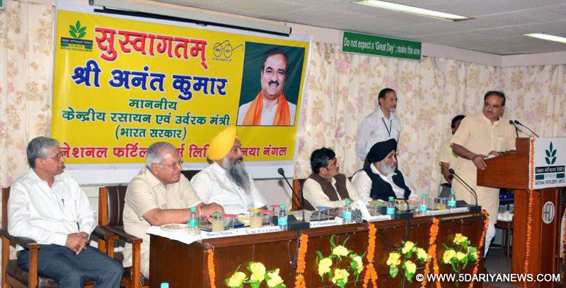 The Union Minister for Chemicals and Fertilizers, Ananth Kumar addressing the gathering during his visit to the NFL plant, at Nangal, Punjab on June 08, 2015.