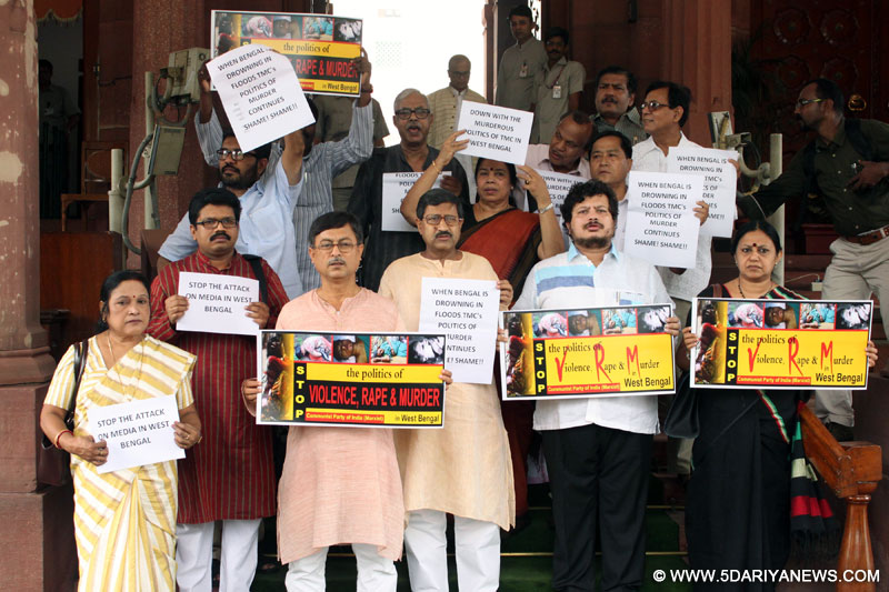 New Delhi: The MPs of Left parties stage a demonstration at the Parliament in New Delhi, on Aug 11, 2015.