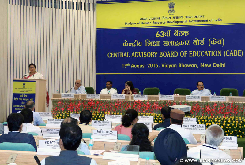 The Union Minister for Human Resource Development, Smt. Smriti Irani addressing the 63rd meeting of the Central Advisory Board Of Education (CABE), in New Delhi on August 19, 2015.