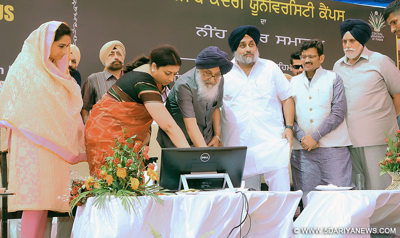 Parkash Singh Badal Envisions Punjab As Hub Of Education And Healthcare Services In The Country