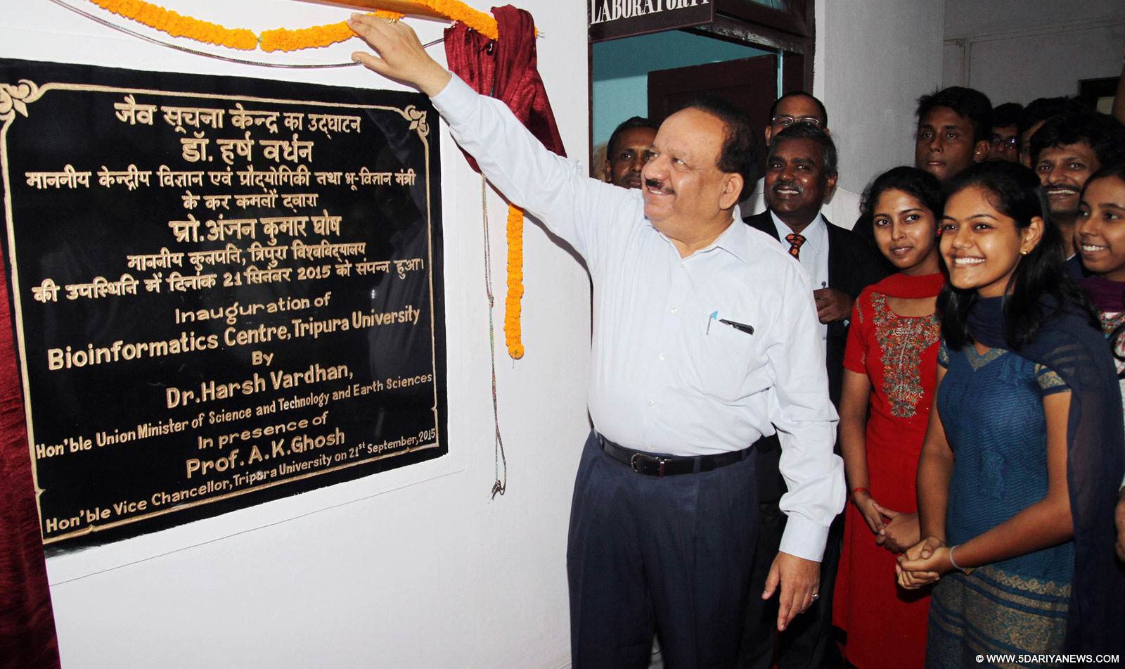 The Union Minister for Science & Technology and Earth Sciences, Dr. Harsh Vardhan inaugurating the Bioinformatics Centre, at Tripura University, Agartala on September 21, 2015.