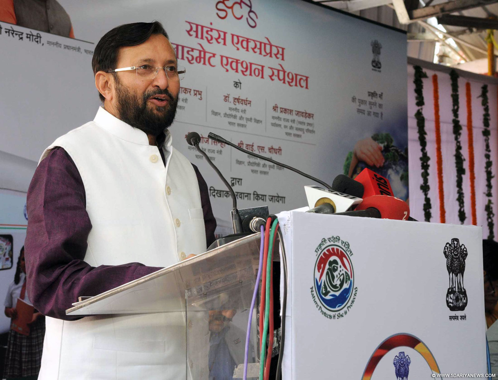 Uploads/2015/10/15/en-news-08281354-Prakash-Javadekar-addressing.jpg