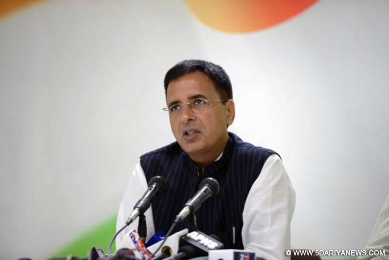 Congress demands resignation of two union ministers