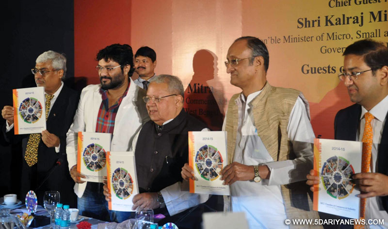 Union Minister for Micro, Small and Medium Enterprises Kalraj Mishra release the Highlights of MCC Chamber of Commerce and Industry for the year 2014-15, in Kolkata on Nov. 7, 2015. Also seen the Minister of State for Urban Development, Housing and Urban Poverty Alleviation, Babul Supriyo and the West Bengal State Finance Minister for Finance and Excise and Commerce & Industries, Public Enterprises, Industrial Reconstruction, Information Technology and Electronics, Amit Mitra.