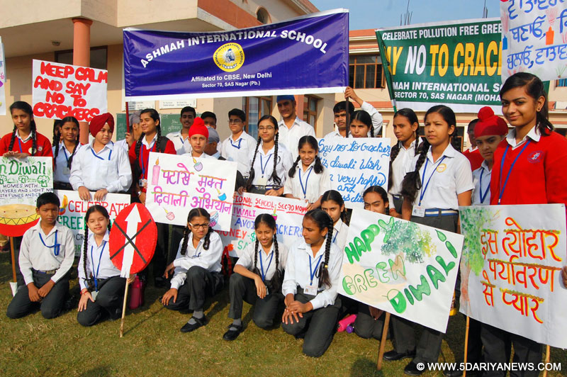 Anti-cracker Rally conducted by Ashmah International School