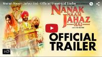 Nanak Naam Jahaz Hai - Official Theatrical Trailer