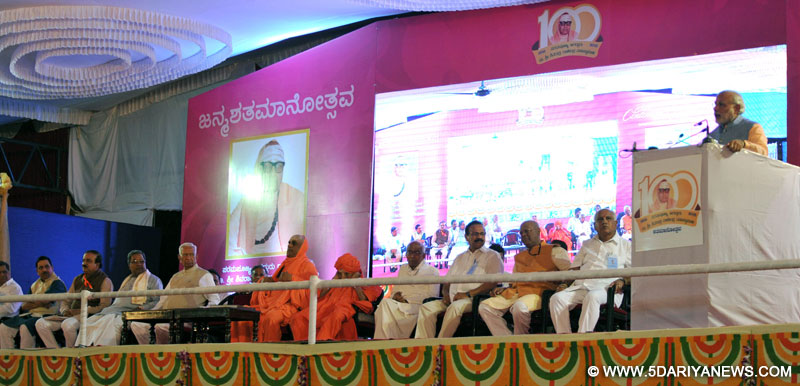 The Prime Minister, Shri Narendra Modi addressing at birthday centenary celebrations of HH Jagadguru Dr. Sri Shivarathri Rajendra Mahaswamiji of Sri Suttur Math, in Mysuru, Karnataka on January 02, 2016. The Governor of Karnataka, Shri Vajubhai Rudabhai Vala, the Chief Minister of Karnataka, Shri Siddaramaiah and the Union Minister for Law & Justice, Shri D.V. Sadananda Gowda, the Union Minister for Chemicals and Fertilizers, Shri Ananth Kumar and other dignitaries are also seen.