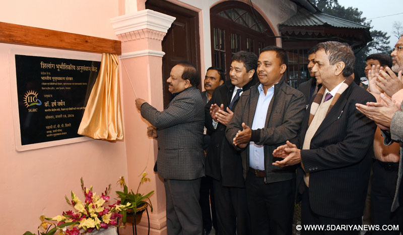 Dr. Harsh Vardhan unveiling the plaque to inaugurate the Shillong Geophysical Research Center of the Indian Institute of Geomagnetism, in Shillong on January 18, 2016.