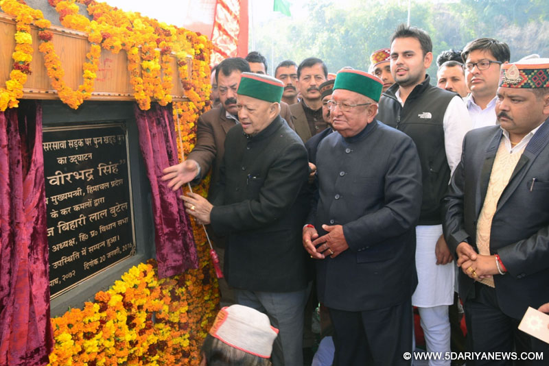 Himachal Pradesh Chief Minister Virbhadra Singh On Wednesday Laid Foundation Stones Of Development Projects Worth More Than Rs 12 Crore In Palampur Embly