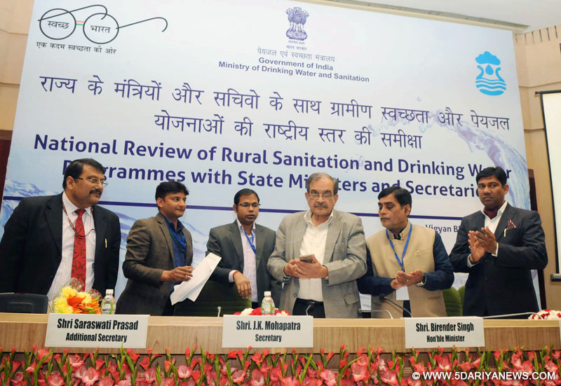 Chaudhary Birender Singh at the National Review of State Ministers' Conference on Sanitation and Drinking Water, in New Delhi on February 03, 2016.