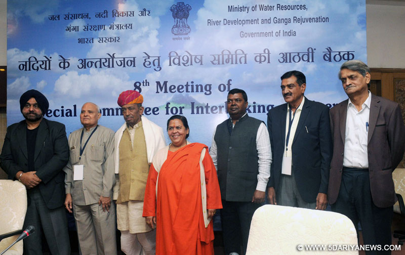 The Union Minister for Water Resources, River Development and Ganga Rejuvenation, Sushri Uma Bharti at the 8th meeting of the Special Committee for Interlinking of Rivers, in New Delhi on February 08, 2016. The Minister of State for Water Resources, River Development & Ganga Rejuvenation, Shri Sanwar Lal Jat is also seen.