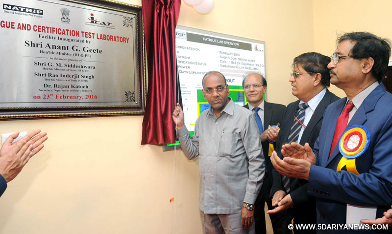 The Union Minister for Heavy Industries and Public Enterprises, Shri Anant Geete inaugurating the ICAT test facilities, in New Delhi on February 23, 2016.