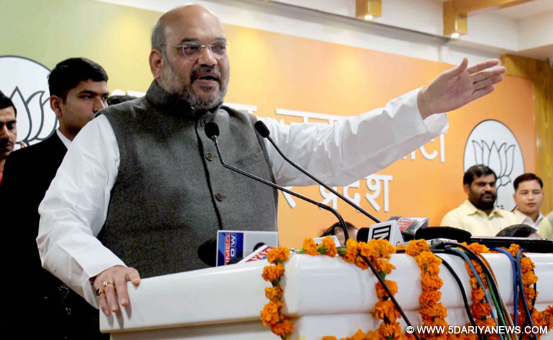 BJP will come to power in UP in 2017: Amit Shah
