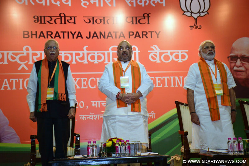 Prime Minister Narendra Modi, BJP chief Amit Shah and senior leader LK Advani at BJP`s National Executive meet in New Delhi on March 19, 2016.