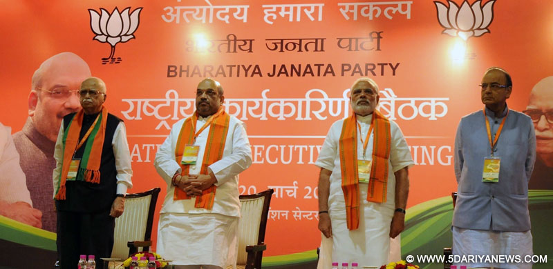 Prime Minister Narendra Modi and BJP chief Amit Shah, senior leader LK Advani and Union Minister for Finance, Corporate Affairs and Information & Broadcasting Arun Jaitley at BJP`s National Executive meet in New Delhi on March 19, 2016.