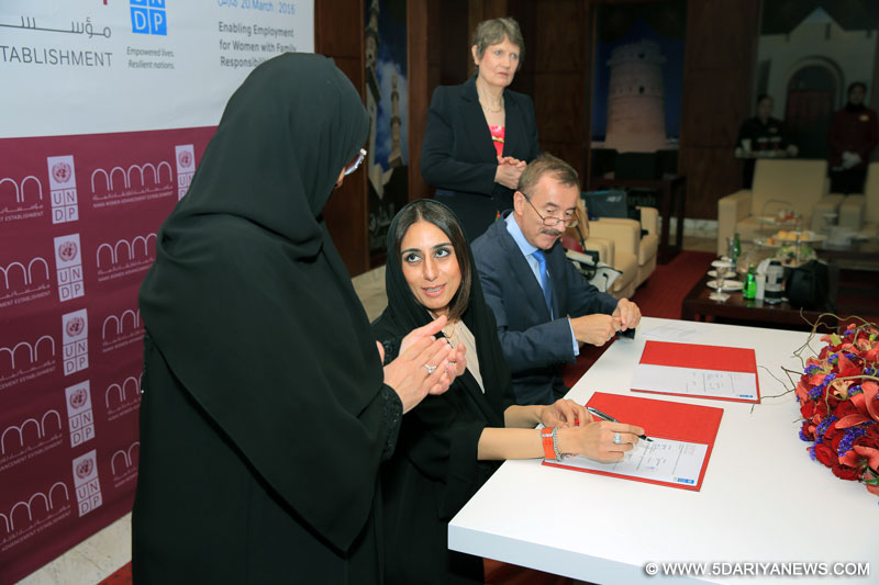 NAMA and UN Development Programme Join Hands to Expand Women