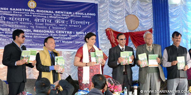 The Union Minister for Human Resource Development, Smt. Smriti Irani releasing the Hindi Khasi Dictionary and Samanvaya Poorvoter, published by the Central Institute of Hindi, in New Shillong on March 29, 2016.