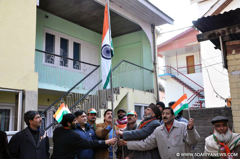 BJP Hosted Flag on Republic Day in Kashmir