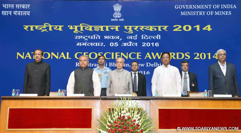 The President, Shri Pranab Mukherjee presented the National Geoscience Awards 2014, at a function, at Rashtrapati Bhavan, in New Delhi on April 05, 2016. The Union Minister for Mines and Steel, Shri Narendra Singh Tomar and other dignitaries are also seen.