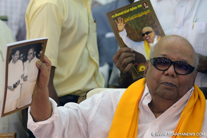 DMK chief K Karunanidhi releases party