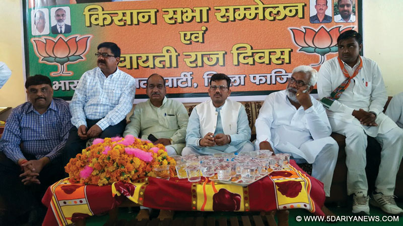 Modi govt aims to make Panchayati Raj institutions stronger and vibrant : Kamal Sharma