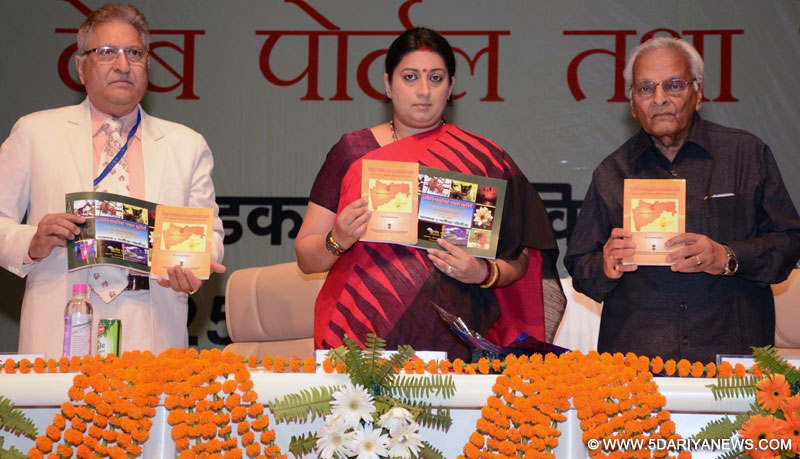Union HRD Minister Smriti Irani launches Bharat Vani Portal at Babasaheb Bhimrao Ambedkar University in Lucknow, on May 25, 2016.