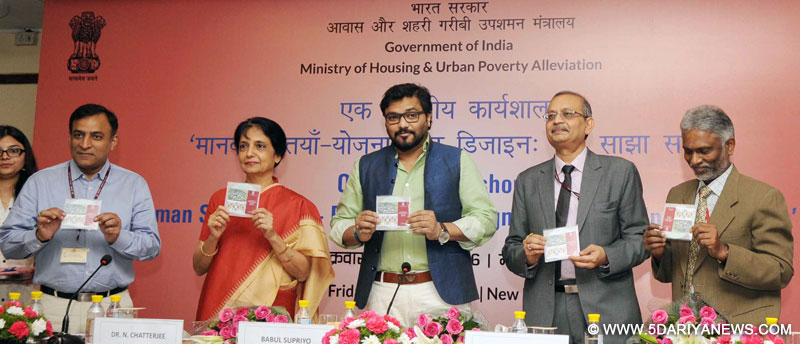 "The Minister of State for Urban Development, Housing and Urban Poverty Alleviation, Shri Babul Supriyo releasing a CD at the inauguration of the Workshop on ""Human Settlements-Planning & Design"", in New Delhi on June 24, 2016. The Secretary, Ministry of Housing and Urban Poverty Alleviation (HUPA), Dr. Nandita Chatterjee and other dignitaries are also seen."