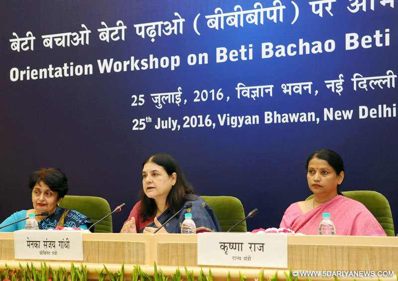 The Union Minister for Women and Child Development, Smt. Maneka Sanjay Gandhi addressing the Orientation Workshop of Additional Districts under Beti Bachao Beti Padhao (BBBP), in New Delhi on July 25, 2016. The Minister of State for Women and Child Development, Smt. Krishna Raj is also seen.