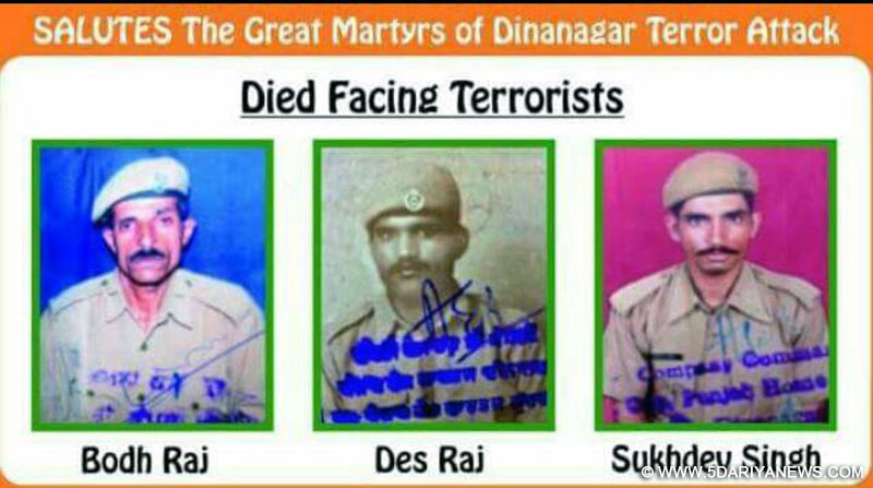 Gallantry Medal For Heroes Of Dinanagar Attack