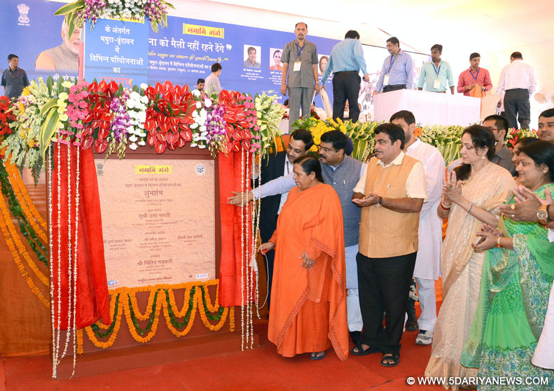 The Union Minister for Water Resources, River Development and Ganga Rejuvenation, Sushri Uma Bharti laying the foundation stone of STP in Mathura, at Vrindavan, Uttar Pradesh on August 17, 2016. The Union Minister for Road Transport & Highways and Shipping, Shri Nitin Gadkari, the Minister of State for Petroleum and Natural Gas (Independent Charge), Shri Dharmendra Pradhan and other dignitaries are also seen.