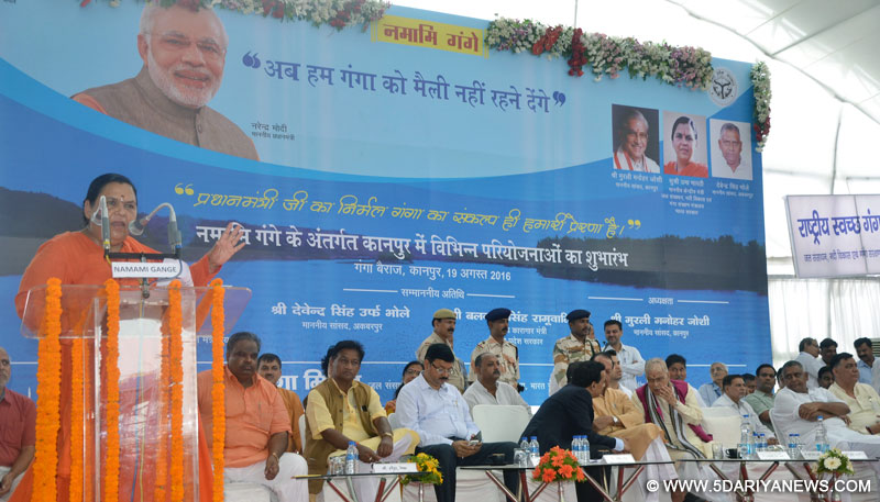 The Union Minister for Water Resources, River Development and Ganga Rejuvenation, Sushri Uma Bharti launching the Namami Gange Projects, at Ganga Barrage, in Kanpur on August 19, 2016.