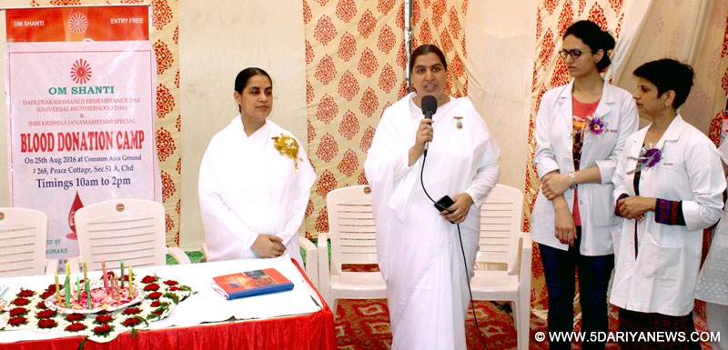 Brahmakumaris organize Blood Donation Camp