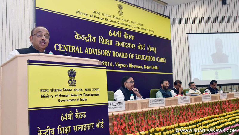 Vijay Goel addressing at the 64th Meeting of Central Advisory Board of Education (CABE), in New Delhi on October 25, 2016.