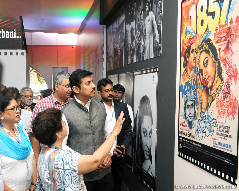 The Minister of State for Information & Broadcasting, Col. Rajyavardhan Singh Rathore visiting the NFAI Official's Multimedia Exhibition, during the 47th International Film Festival of India (IFFI-2016), in Panaji, Goa on November 28, 2016.