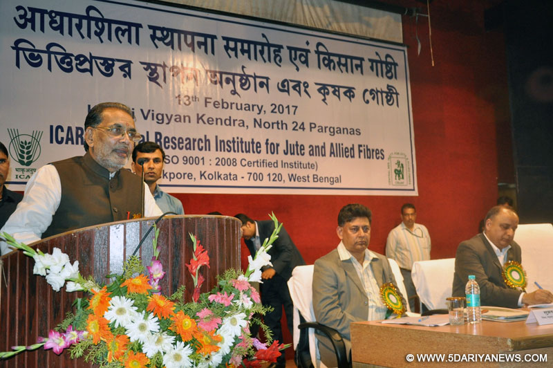 The Union Minister for Agriculture and Farmers Welfare, Shri Radha Mohan Singh addressing at the foundation stone laying ceremony of the Krishi Vigyan Kendra, at Barrackpore, Kolkata on February 13, 2017.