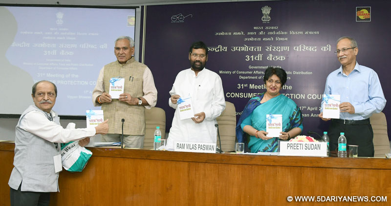 The Union Minister for Consumer Affairs, Food and Public Distribution, Shri Ram Vilas Paswan releasing a booklet at a press conference after the 31st Meeting of the Central Consumer Protection Council, in New Delhi on April 17, 2017.	The Minister of State for Consumer Affairs, Food and Public Distribution, Shri C.R. Chaudhary and the Secretary, Department of Food and Public Distribution, Ms. Preeti Sudan are seen.