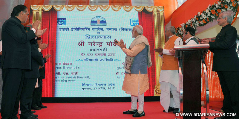 The Prime Minister, Shri Narendra Modi unveiling an e-plaque to mark the laying of Foundation Stone of a Hydro Engineering College, at Bilaspur, Himachal Pradesh on April 27, 2017.