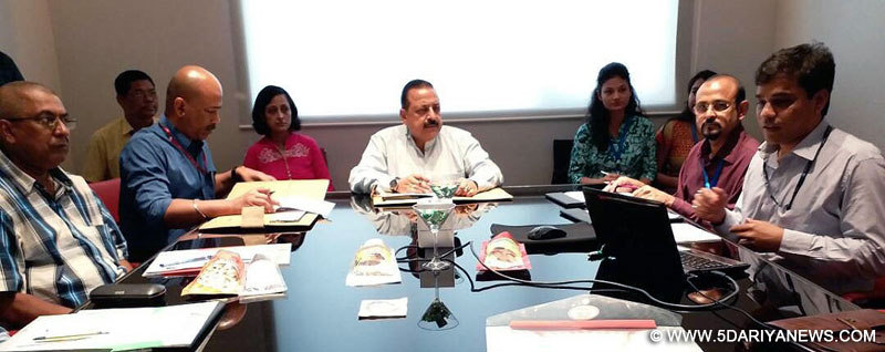 The Minister of State for Development of North Eastern Region (I/C), Prime Minister's Office, Personnel, Public Grievances & Pensions, Atomic Energy and Space, Dr. Jitendra Singh chairing a meeting of NERAMAC (North Eastern Regional Agricultural Marketing Corporation), at Guwahati, Assam on May 26, 2017.