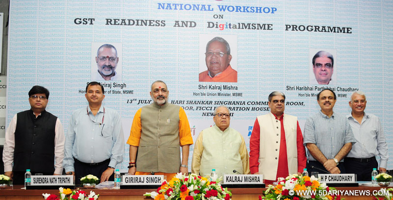 The Union Minister for Micro, Small and Medium Enterprises, Kalraj Mishra at the National Workshop on GST Readiness of the Ministry of MSME, in New Delhi on July 13, 2017.The Ministers of State for Micro, Small & Medium Enterprises,  Giriraj Singh & Haribhai Parthibhai Chaudhary and other dignitaries are also seen.