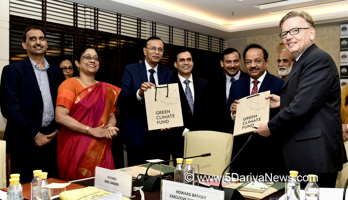 The Union Minister for Science & Technology, Earth Sciences and Environment, Forest & Climate Change, Dr. Harsh Vardhan at the signing ceremony of Accreditation Master Agreement between NABARD and GCF, in New Delhi on July 27, 2017.