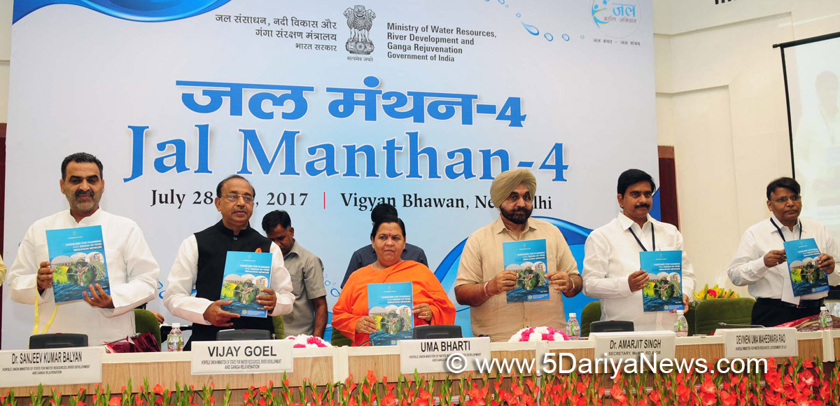 The Union Minister for Water Resources, River Development and Ganga Rejuvenation, Sushri Uma Bharti releasing the publication at the inauguration of the Jal Manthan-IV, in New Delhi on July 28, 2017. The Minister of State for Youth Affairs and Sports (I/C), Water Resources, River Development and Ganga Rejuvenation, Shri Vijay Goel, the Minister of State for Water Resources, River Development and Ganga Rejuvenation, Dr. Sanjeev Kumar Balyan, the Secretary, Ministry of Water Resources, River Deve