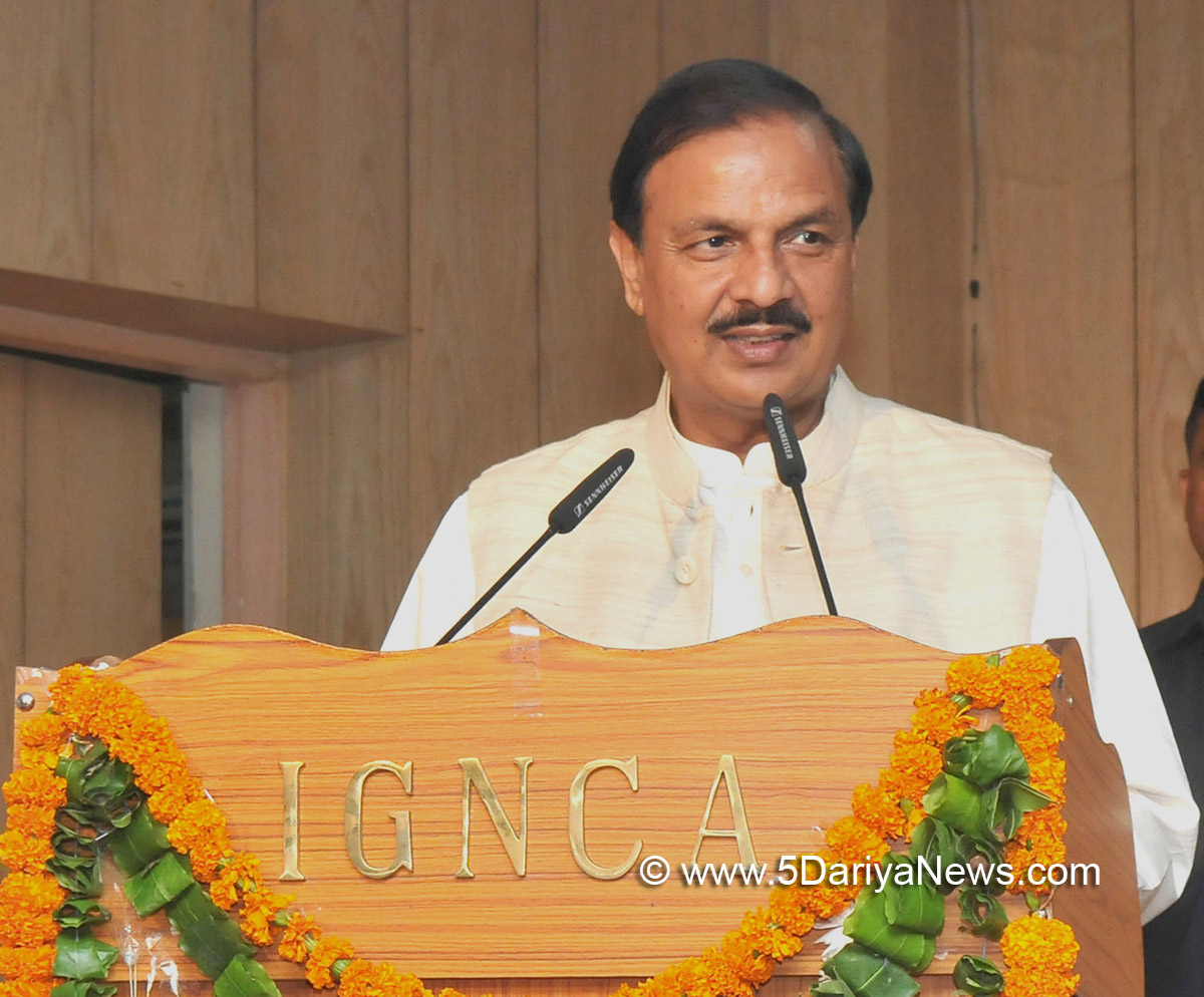 "The Minister of State for Culture and Tourism (Independent Charge), Dr. Mahesh Sharma addressing at the celebrations of ""Sankalp Parva; Sankalp Se Siddhi - The New India Movement- 2017-22"", organised by the Ministry of Culture, in New Delhi on August 16, 2017."