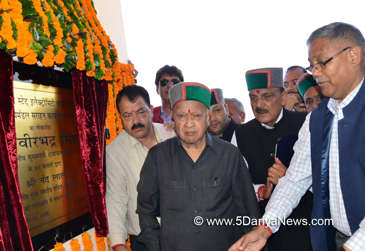Chief Minister Shri Virbhadra Singh inaugurating HPSEB Sub station at Sarahan in Shimla district on 29 Sep 2017.