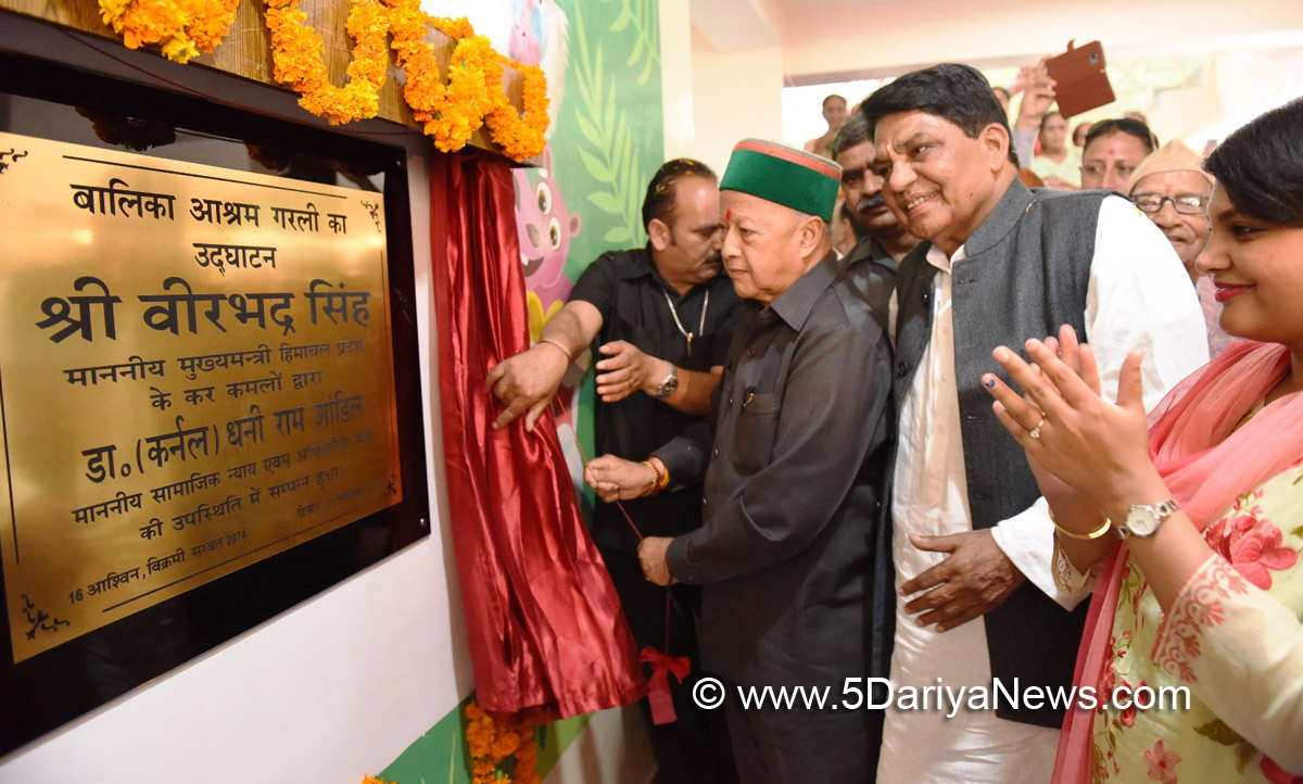 Chief Minister Shri Virbhadra Singh inaugurating Balika Ashram at Garli in Kangra district on 01 October 2017.