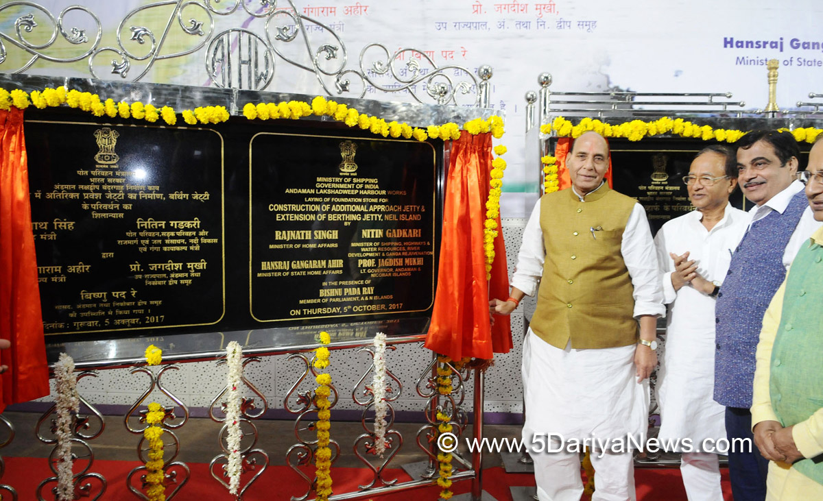 The Union Home Minister, Shri Rajnath Singh and the Union Minister for Road Transport & Highways, Shipping and Water Resources, River Development & Ganga Rejuvenation, Shri Nitin Gadkari unveiling the plaque to mark the inauguration of Alternate Sea Route to Baratang, at Port Blair, Andaman & Nicobar Islands on October 05, 2017.