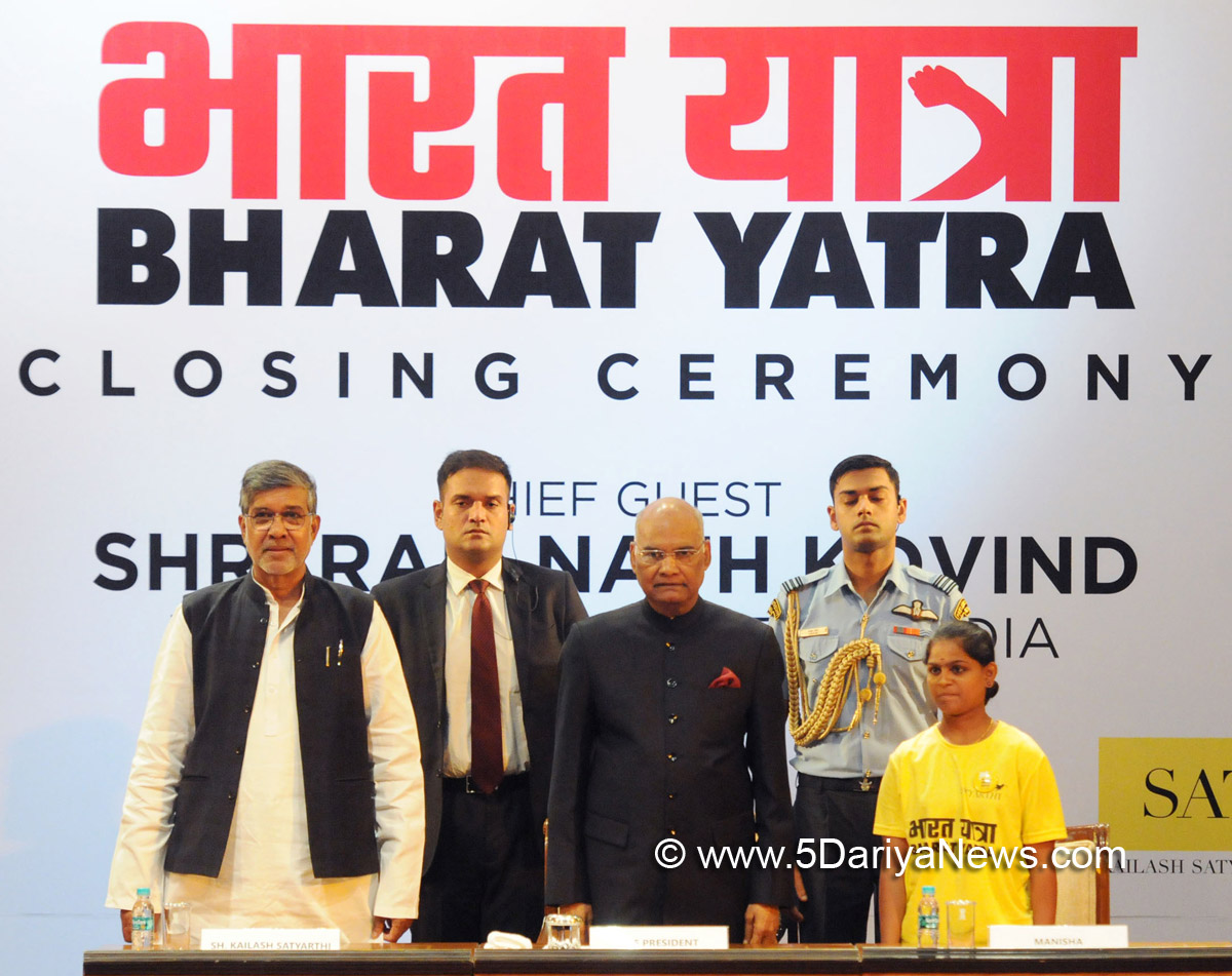 "The President, Shri Ram Nath Kovind at the closing ceremony of the Bharat Yatra for a ""Surakshit Bachpan- Surakshit Bharat"", organised by Kailash Satyarthi Foundation, at Rashtrapati Bhavan, in New Delhi on October 16, 2017."