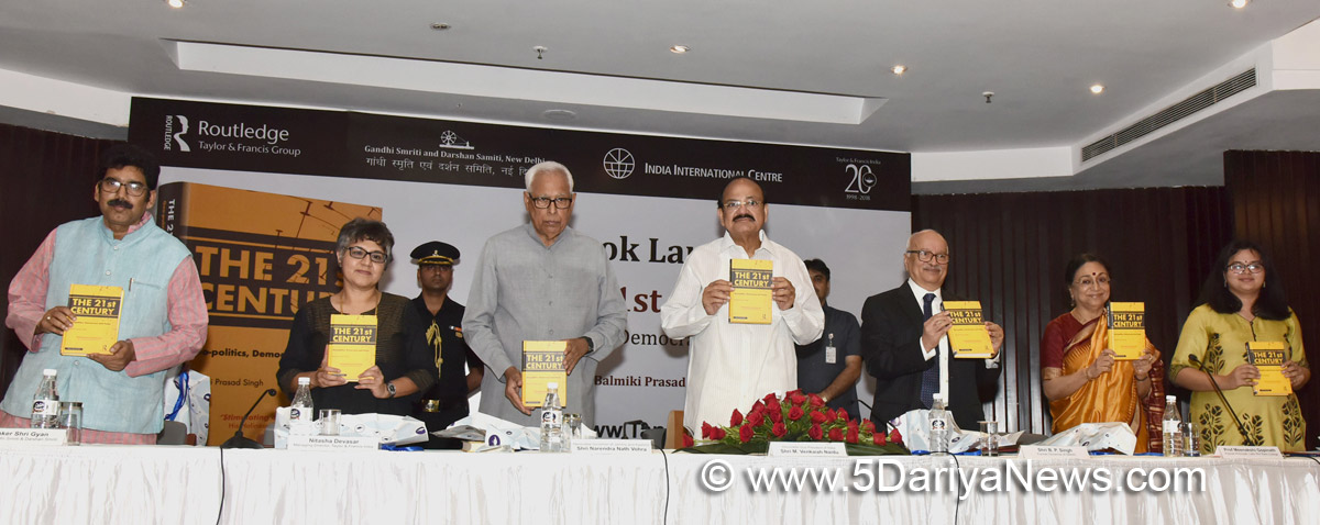 The Vice President, Shri M. Venkaiah Naidu releasing the Book 'The 21st Century Geopolitics, Democracy and Peace', authored by Shri B.P. Singh, in New Delhi on October 30, 2017. The Governor of Jammu and Kashmir, Shri N.N. Vohra is also seen.