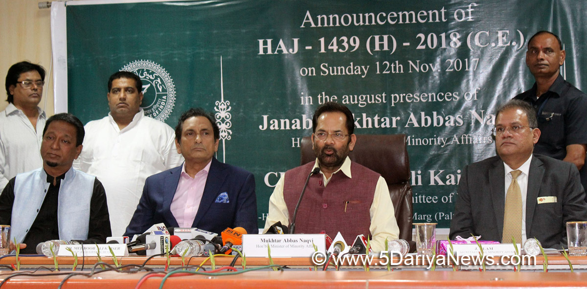 The Union Minister for Minority Affairs, Shri Mukhtar Abbas Naqvi addressing a press conference to announce the Haj 2018, in Mumbai on November 12, 2017.
